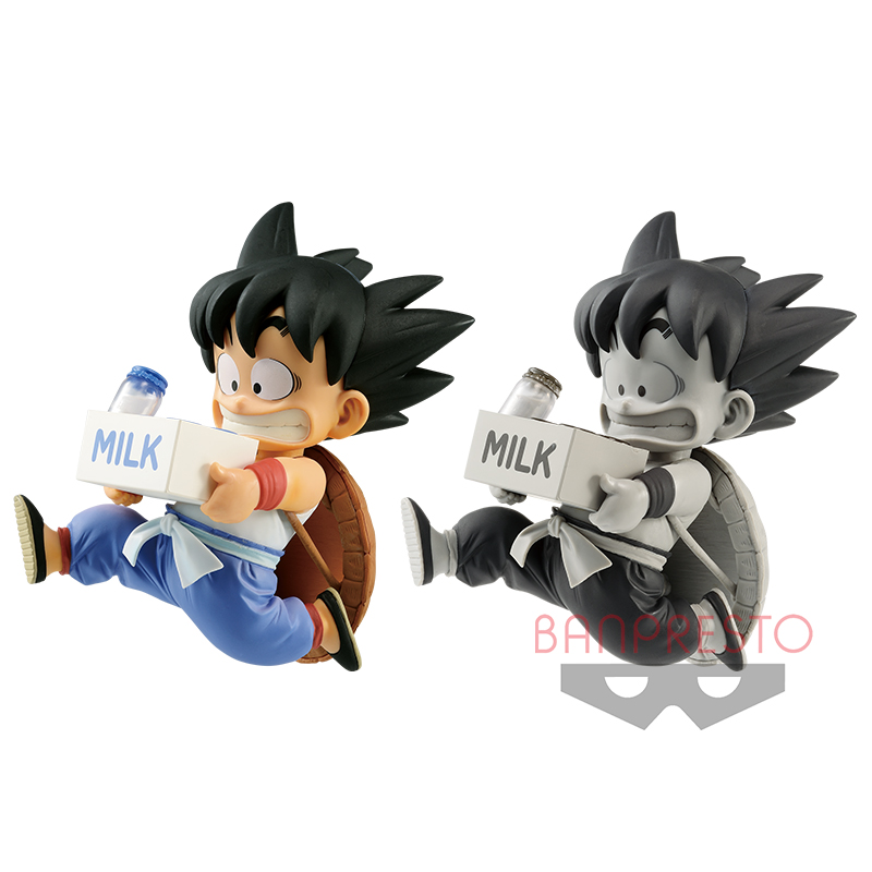 ドラゴンボールZ BANPRESTO WORLD FIGURE COLOSSEUM 造形天下一武道会2 其之七