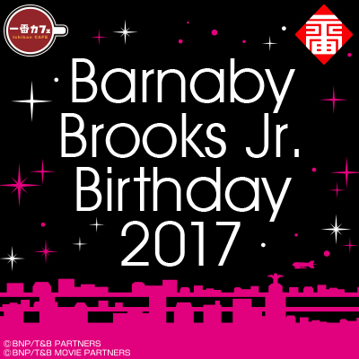Barnaby Brooks Jr. Birthday 2017