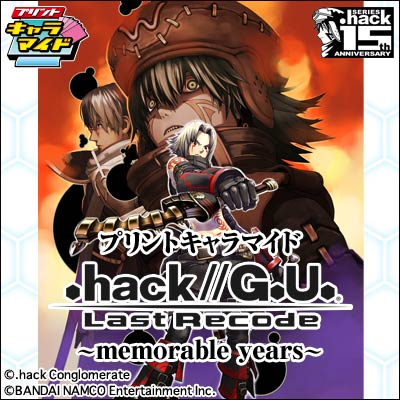 プリントキャラマイド .hack//G.U. Last Recode~memorable years~