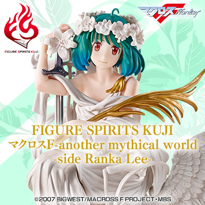 FIGURE SPIRITS KUJI マクロスF -another mythical world-side Ranka Lee-
