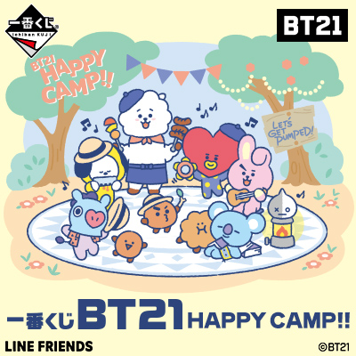 一番くじ BT21 HAPPY CAMP!!