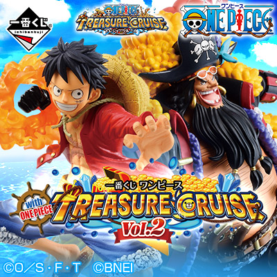 一番くじ ワンピース with ONE PIECE TREASURE CRUISE Vol.2