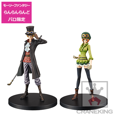 ワンピース DXF~THE GRANDLINE MEN&LADY~ONE PIECE FILM GOLD SPECIAL